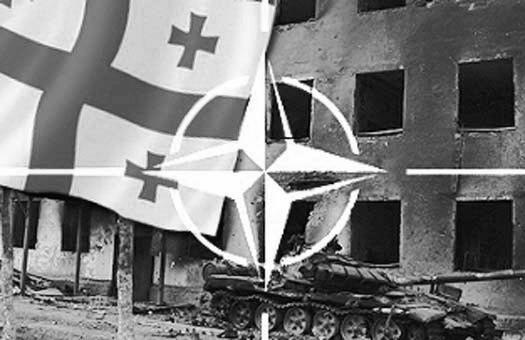 Зачем НАТО вооружает Грузию?