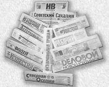 Сегодня вышел в свет юбилейный, ДЕВЯТИСОТЫЙ номер еженедельника