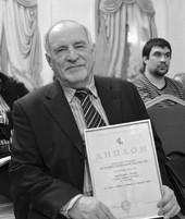 Анатолий Строев