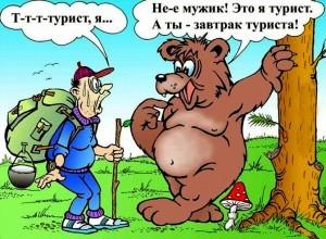 2Kitova1_COLOR