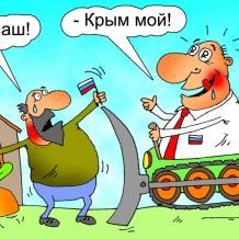 У крымчан отнимают землю
