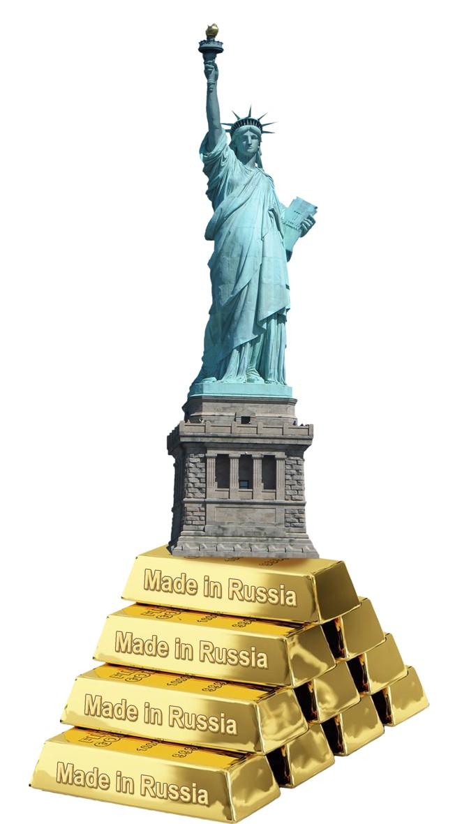 Русское золото на службе у США