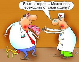 Чего не хватает сегодняшней России