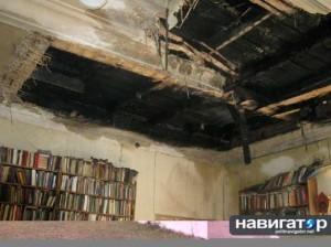 Трагедия «Русского дома»