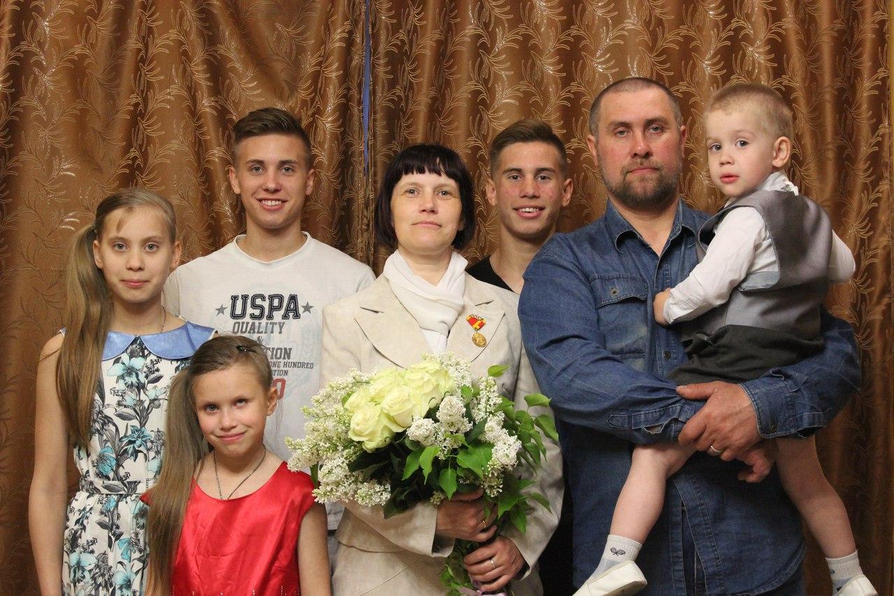 Семья начинается с любви