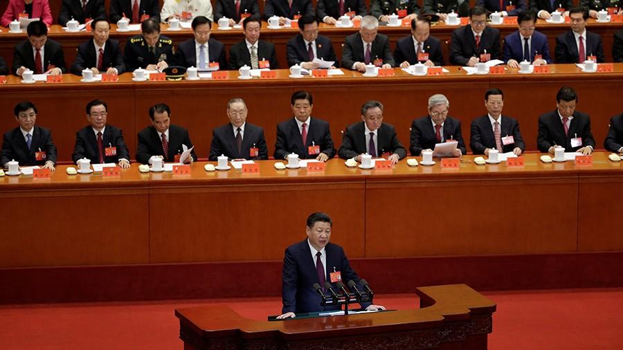 В Пекине открылся 19-й съезд КПК