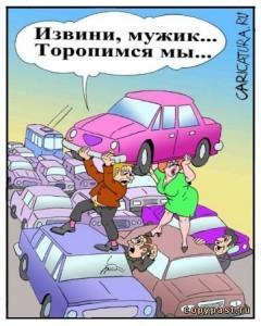 С Россией вот что происходит...