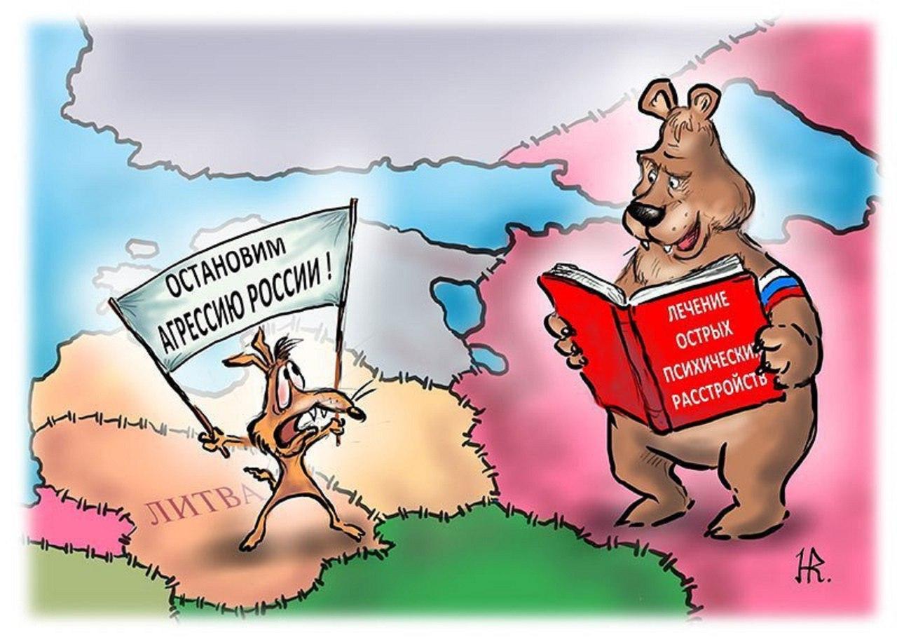 Зачем прибалты пугают Европу «Красной армией»?