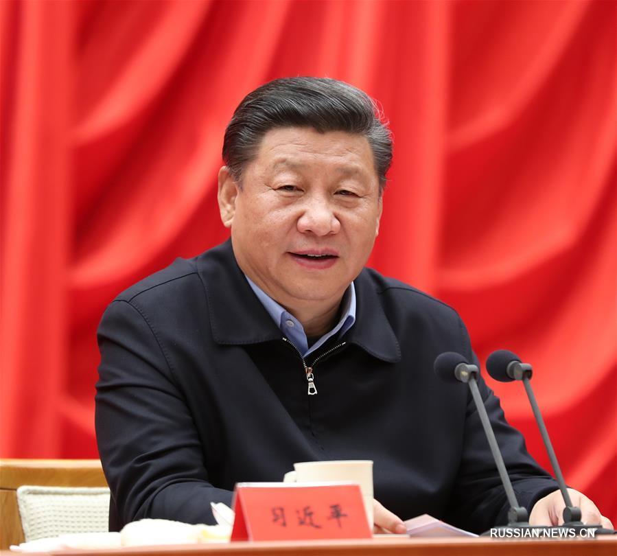 В объективе - Китай | Си Цзиньпин провел телефонный разговор с президентом США Дональдом Трампом