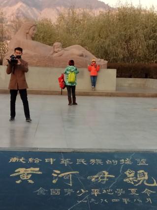 Дорога к ланьчжоуской лапше с говядиной (ч. 13—15)