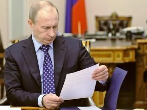 Вот приедет Путин…