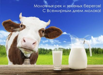 Корове нужен витамин