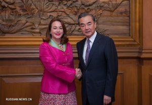 Ван И провел переговоры с председателем 73-й сессии ГА ООН М.Ф.Э.Гарсес