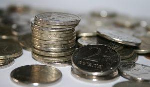 Мешок воспитательных монет