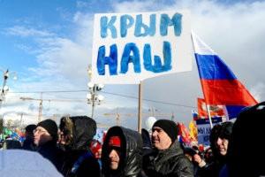 Де-факто Крым уже признан в мире, а де-юре — дело времени