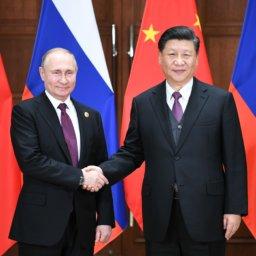 Китай — Россия: по пути прогресса и устойчивого развития