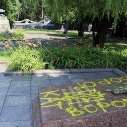Бандеровцы добрались до могилы Николая Кузнецова