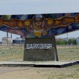 Нужен ли России Байконур?