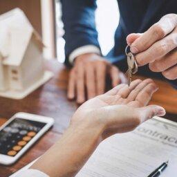 Ипотека или аренда жилья?