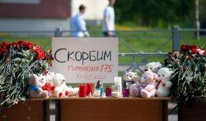 Казанских школьников погубила беспечность взрослых