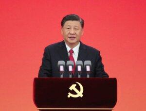 Коммунистической партии Китая — 100 лет