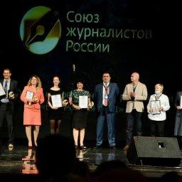Леонид АРИХ: Форум «Вся Россия» стал визитной карточкой курортной столицы